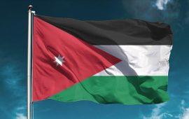 الأمن الأردني يعترض مسيرة تضامنية مع فلسطين في العاصمة