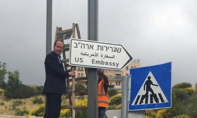 Photo of المتابعة تدعو لمظاهرة بالقدس بالتزامن مع افتتاح السفارة الأميركية