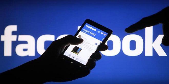 Photo of فيسبوك يلغي أحد أبرز ميزاته