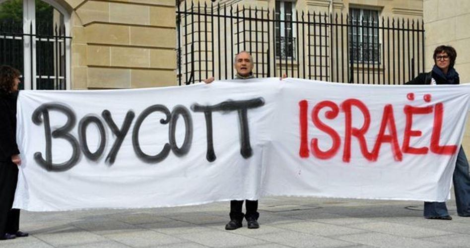 """Photo of حملة المقاطعة: وفد فلسطيني يُشارك بمؤتمر تطبيعي في """"تل أبيب"""""""