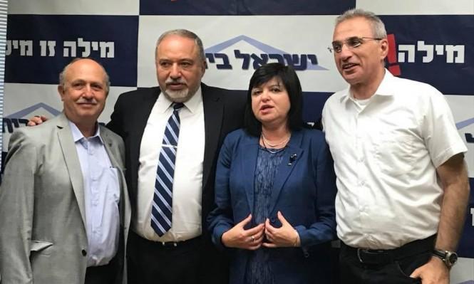 """Photo of السجن 7 سنوات لقيادي في حزب """"يسرائيل بيتينو"""" أدين بالرشوة وتبييض الأموال"""