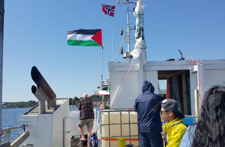 """Photo of سفن كسر الحصار عن غزة تصل ميناء """"خيخون"""" الإسباني"""