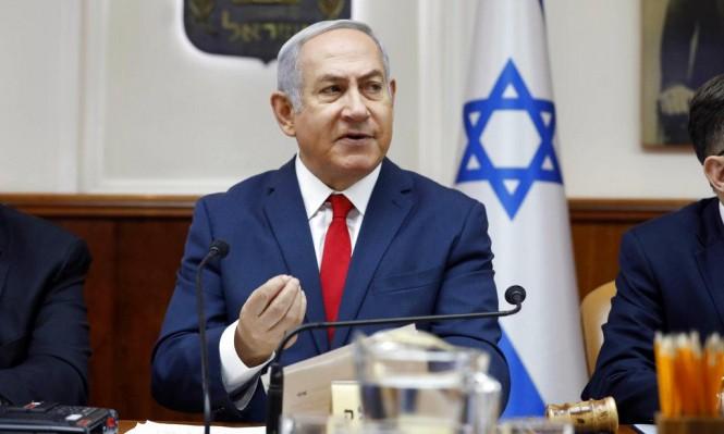 Photo of نتنياهو يخضع مدة 4 ساعات للتحقيق بملفات فساد