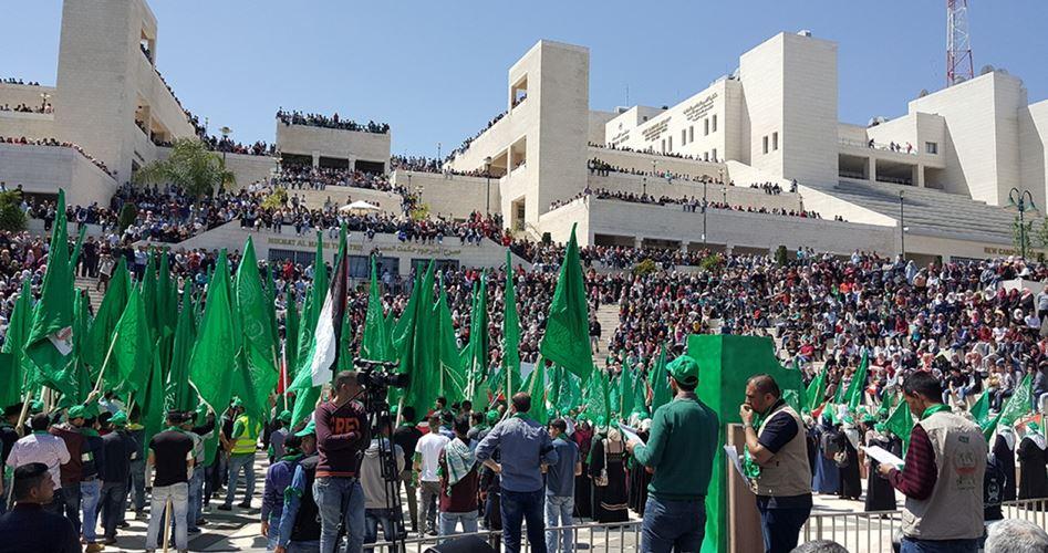 "Photo of إسلامية ""النجاح"" تعلن تجميد عضويتها في اتحاد الطلبة"