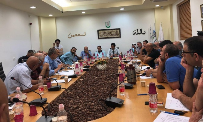 "Photo of بلدية باقة الغربية تندد بـ ""قانون القومية"" وتطالب بالعدول عنه"