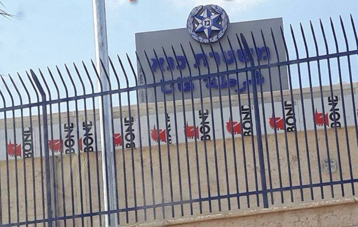 Photo of قانون لفرض مراكز الشرطة في البلدات العربية