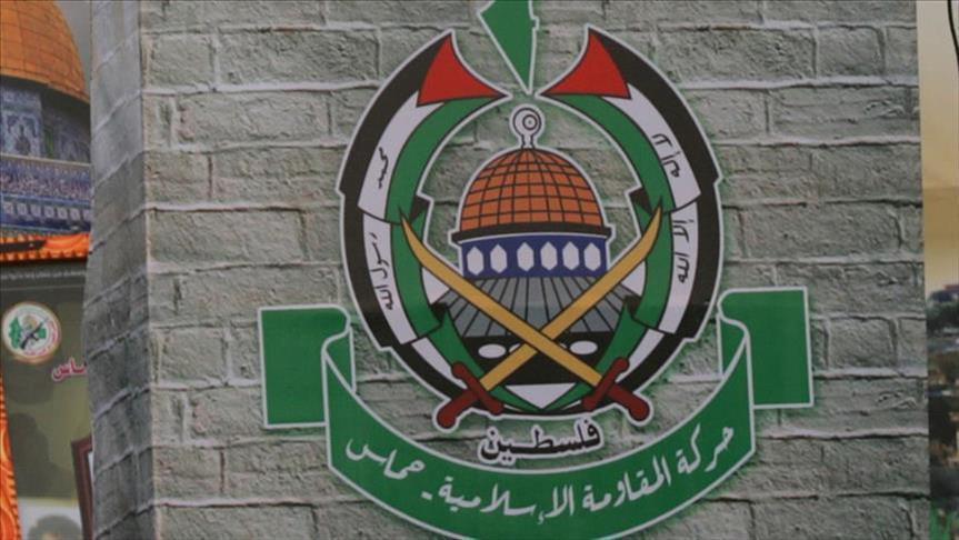 """Photo of """"حماس"""" توافق على الرؤية المصرية لـ""""المصالحة الفلسطينية"""""""