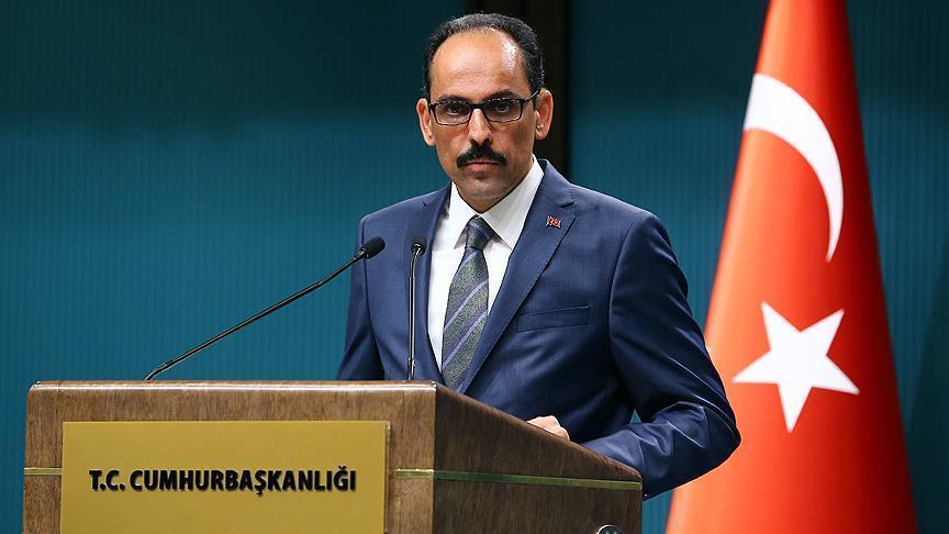 Photo of الرئاسة: الذكرى الثانية لمحاولة الانقلاب تعكس مرونة تركيا وإرادتها القوية