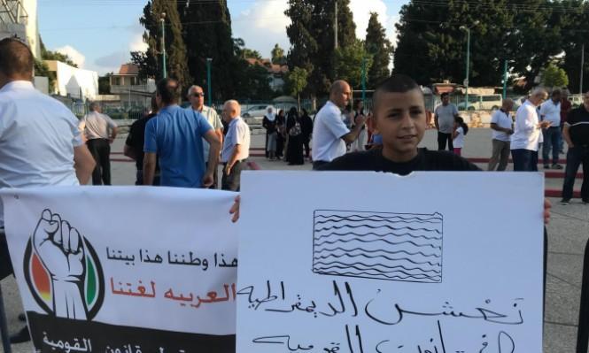 "Photo of شعارات موحدة في مظاهرة ""المتابعة"" السبت بتل أبيب"