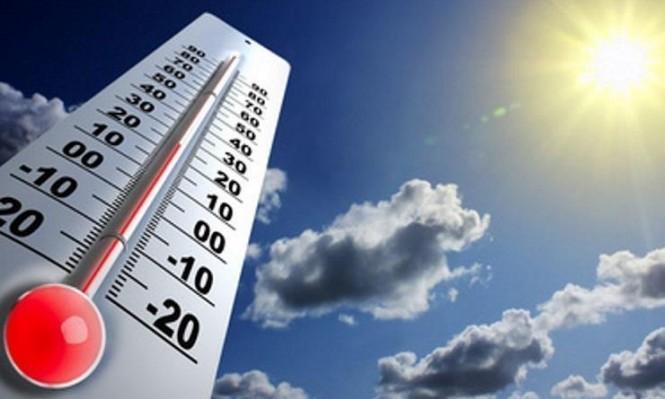 Photo of حالة الطقس: أجواء حارة والحرارة دون معدلها