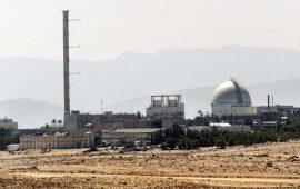 """تل أبيب تعلن إطلاق اسم """"شمعون بيريز″ على مفاعل ديمونا النووي"""
