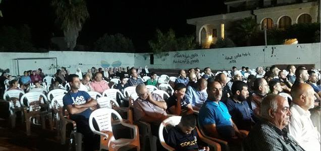 Photo of أم الفحم: مشاركة واسعة في احتفال ذكرى الهجرة النبوية