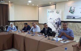 """مركز """"راجع"""" في الأردن ينظم ندوة حول قانون القومية بمشاركة د. مهند مصطفى"""