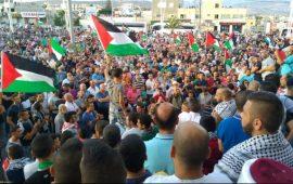 المتابعة والقوى الفلسطينية الوطنية والإسلامية تدعو لإضراب عام يشمل الكل الفلسطيني