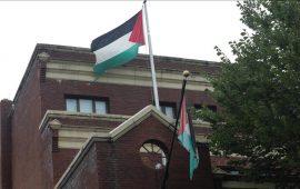 مسؤول أمريكي: إغلاق مكتب منظمة التحرير الفلسطينية قبل 10 أكتوبر