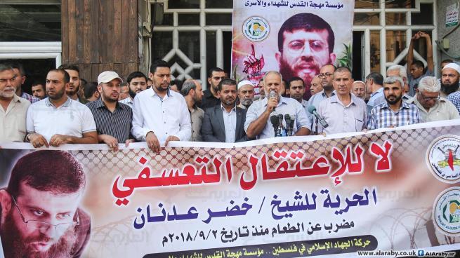 Photo of غزة تتضامن مع الأسير خضر عدنان المضرب عن الطعام