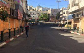 الإضراب الشامل يعم الكل الفلسطيني رفضا لقانون القومية