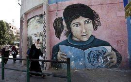الاحتلال يعتزم إغلاق مؤسسات أونروا في القدس
