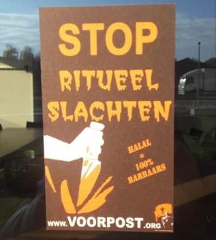 "Photo of متطرفون يمينيون يعتدون على مسجد في مدينة ""إيده"" الهولندية"