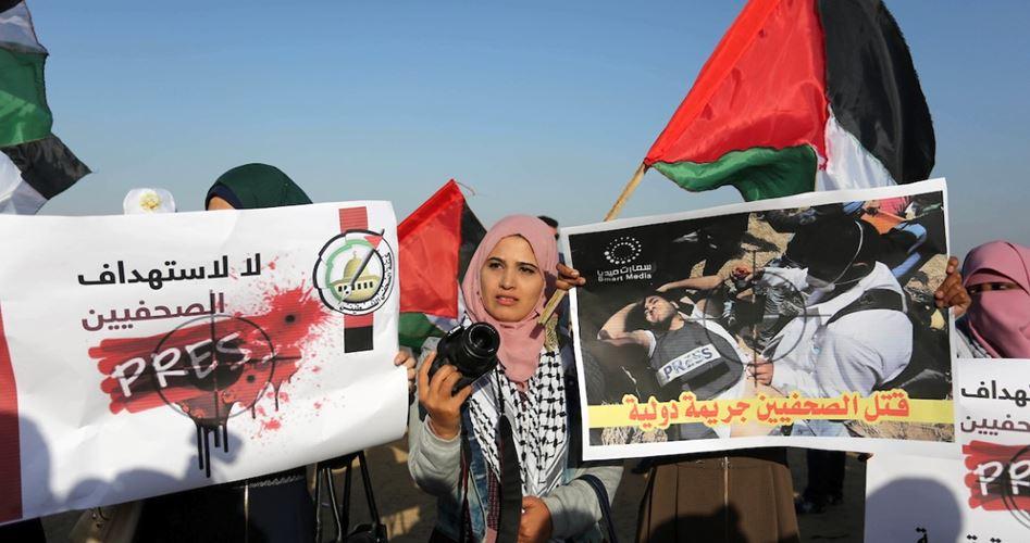 Photo of منتدى الإعلاميين يدين جرائم الاحتلال بحق الصحفيين ومؤسساتهم