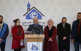 """""""حشد"""": 2018 الأسوأ في انتهاك حقوق الشعب والإنسان الفلسطيني"""