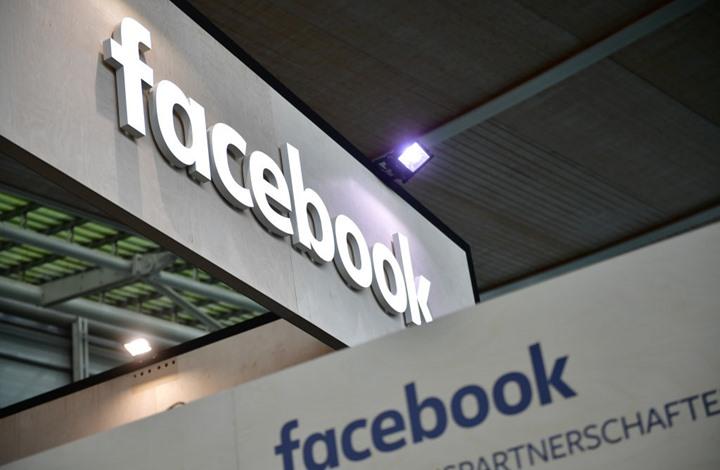 Photo of لوتون: هل يُصغي فيسبوك إلى كل ما نقوله؟
