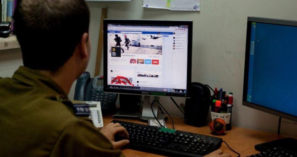 Photo of لجنة: إسرائيل تراقب مواقع التواصل وتلاحق المحتوى الفلسطيني