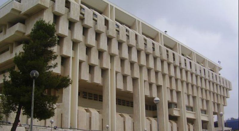 """""""بنك إسرائيل"""" ينشر بحثًا جديدًا حول العائد من حيث الأجور للتعليم الأكاديمي في الجامعات والكليّات"""