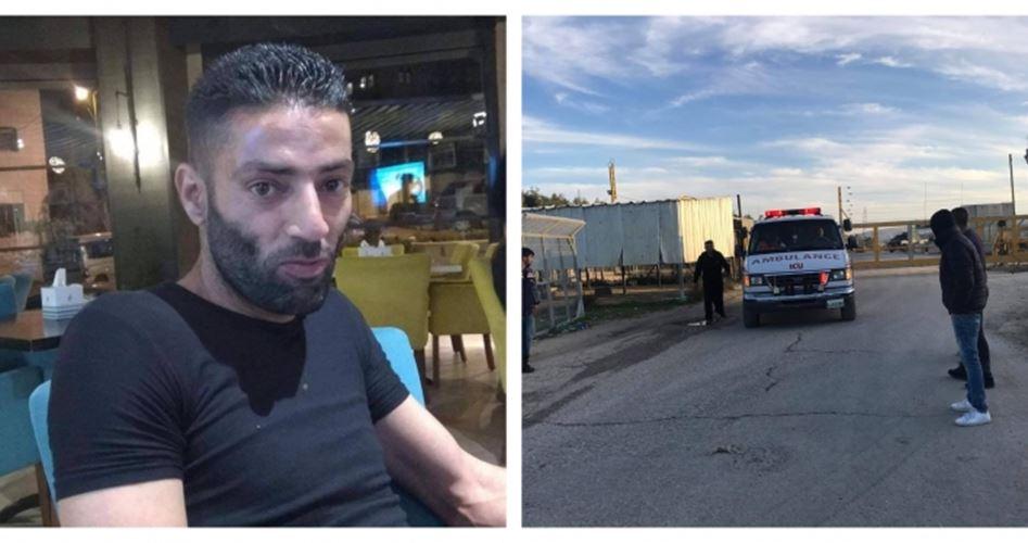 Photo of الاحتلال يسلم جثمان الشهيد رياض شماسنة