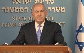 النائب العام الإسرائيلي يؤيد محاكمة نتنياهو بتهمة الرشوة