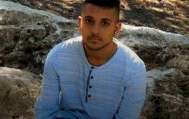 تشييع جثمان الشهيد المقدسي عبد الرحمن أبو جمل