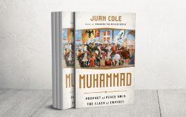 هل انتشر الإسلام بالسيف؟ كاتب أميركي يجيب بطريقته