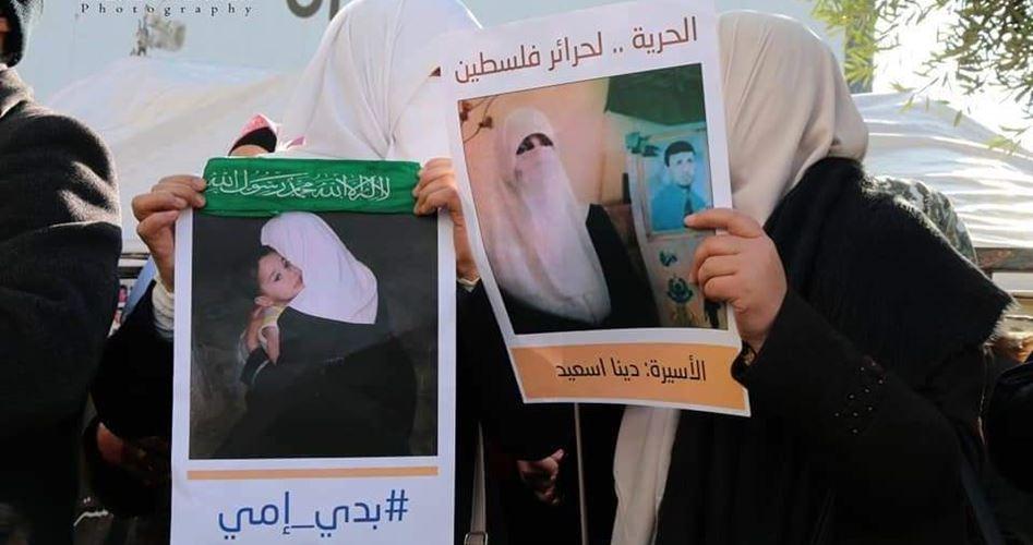 الاحتلال يجدد الاعتقال الإداري بحق أسيرة من الخليل