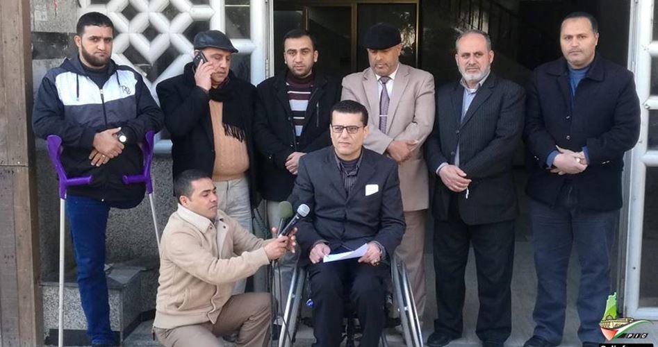 "Photo of تأسيس ""حملة شعبية للمقطوعة رواتبهم"" في غزة"