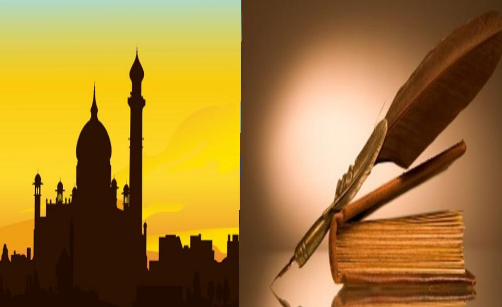 Photo of تثبيت الخطاب االإسلامي  (1)