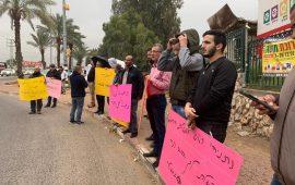 استمرار التظاهر في قلنسوة احتجاجا على هدم المنازل