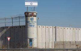 استشهاد الأسير ياسر اشتية داخل السجون الاسرائيلية
