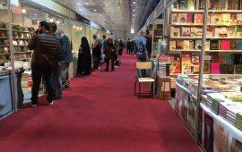 معرض بغداد للكتاب.. نحو 3 ملايين عنوان والأدب الأكثر مبيعا