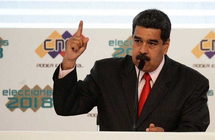 مادورو يعلن إطلاق مناورات عسكرية ضخمة في فنزويلا