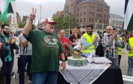 هولندا تصدر قراراً يتعلق بالوثائق الرسمية للفلسطينيين