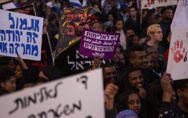 """يهود يكرهون يهودًا.. إسرائيل """"واحة العنصرية"""""""