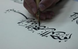 """""""ائتلاف اللغة العربية"""" بالمغرب: رد اعتبار """"لغة الضاد"""" يحتاج قرارًا سياسيًا"""