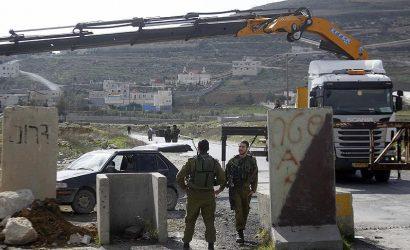 الجيش الإسرائيلي يهدم 8 منشآت فلسطينية في الأغوار