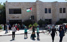 حماس تدعو لحماية جامعات الضفة من التغوّل الأمني