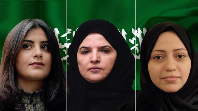 Photo of استئناف محاكمة ناشطات حقوقيات في السعودية