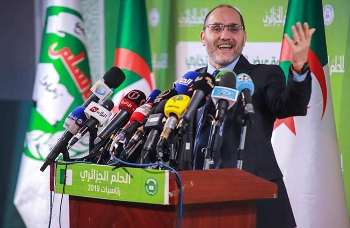 Photo of حركة مجتمع السلم تقرر مقاطعة انتخابات الرئاسة بالجزائر