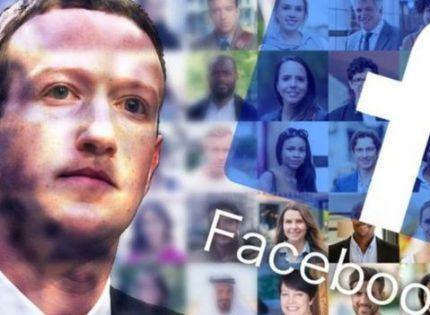 فيسبوك يواجه أكبر عطل تقني في تاريخه