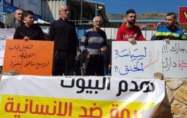 مظاهرة لحماية الأرض والمسكن في نحف