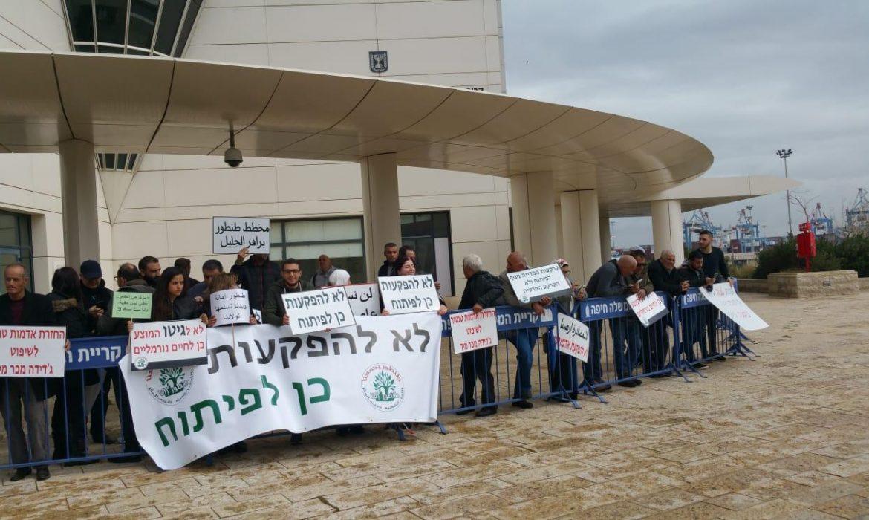 رفضا لمخطط طنطور: وقفة احتجاجية أمام مكاتب الإسكان بحيفا