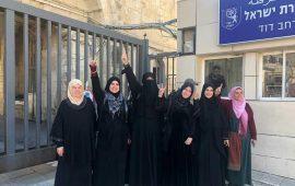 الأفراج عن 7 نسوة من القدس والداخل الفلسطيني بشرط الإبعاد عن الأقصى